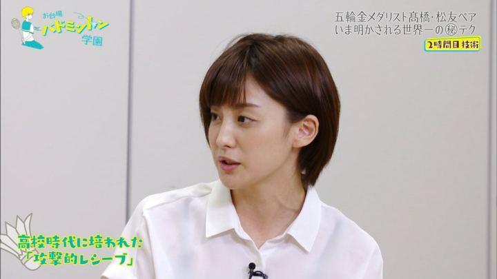 2019年07月28日宮司愛海の画像41枚目