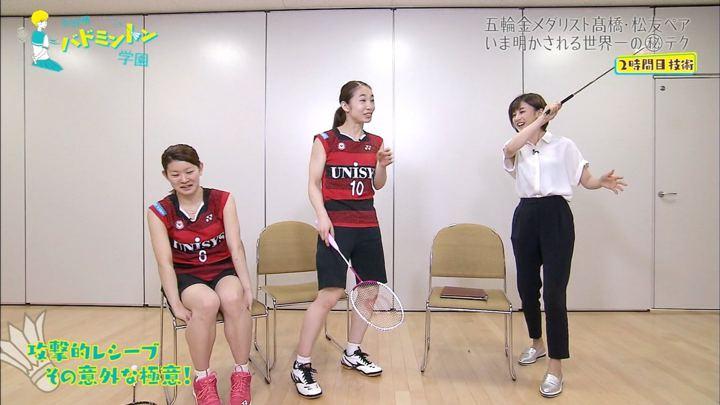 2019年07月28日宮司愛海の画像47枚目