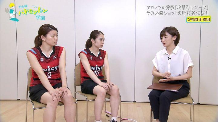 2019年07月28日宮司愛海の画像50枚目