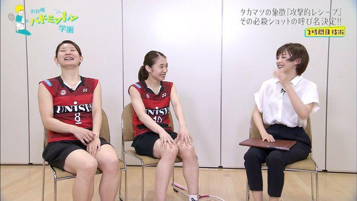 2019年07月28日宮司愛海の画像54枚目