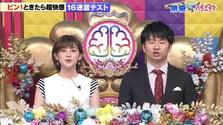 2019年07月30日宮司愛海の画像02枚目