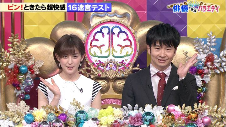 2019年07月30日宮司愛海の画像03枚目