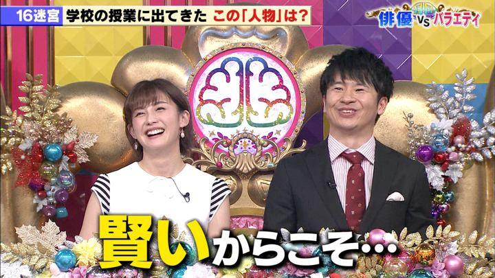 2019年07月30日宮司愛海の画像10枚目