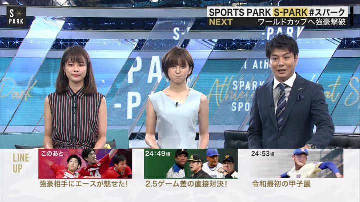2019年08月03日宮司愛海の画像08枚目