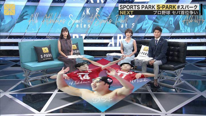 2019年08月03日宮司愛海の画像14枚目