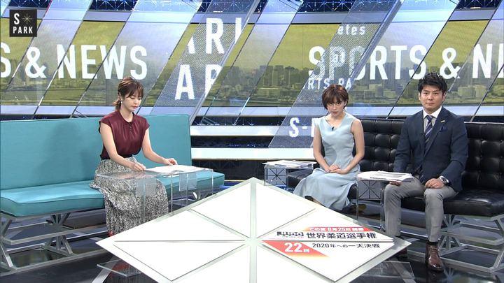 2019年08月03日宮司愛海の画像16枚目