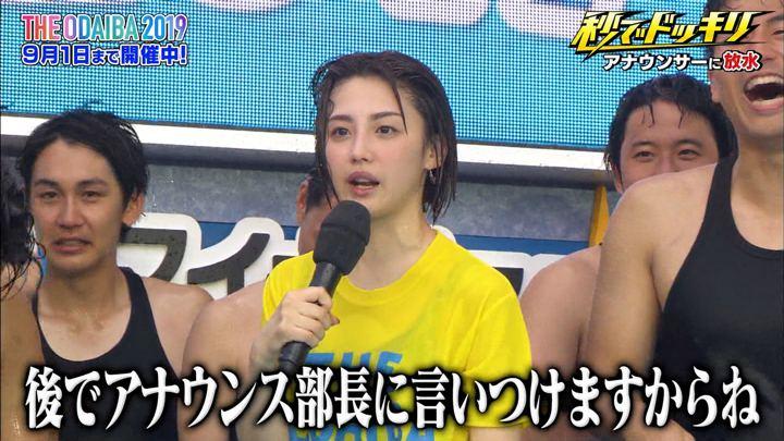 2019年08月03日宮司愛海の画像23枚目