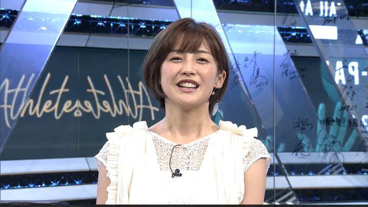 2019年08月04日宮司愛海の画像01枚目