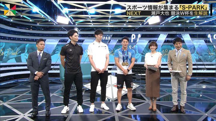 2019年08月04日宮司愛海の画像04枚目
