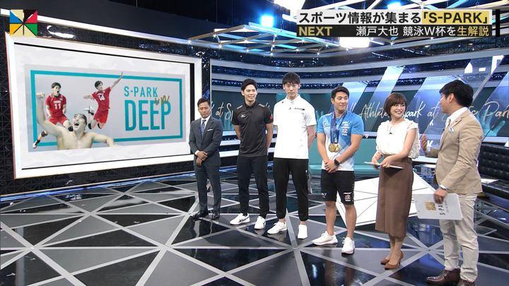 2019年08月04日宮司愛海の画像06枚目