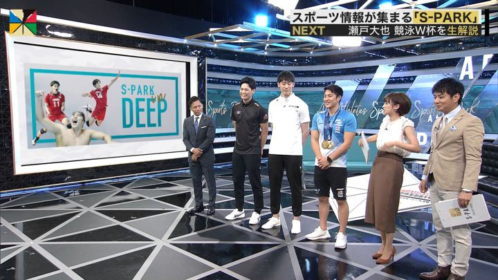 2019年08月04日宮司愛海の画像07枚目