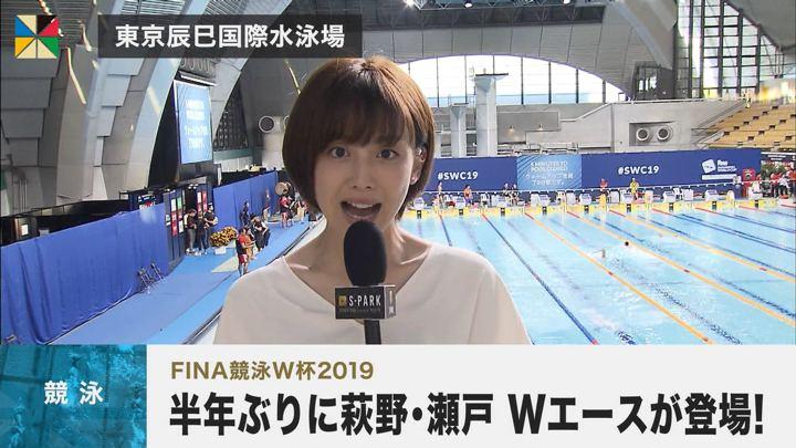 2019年08月04日宮司愛海の画像09枚目
