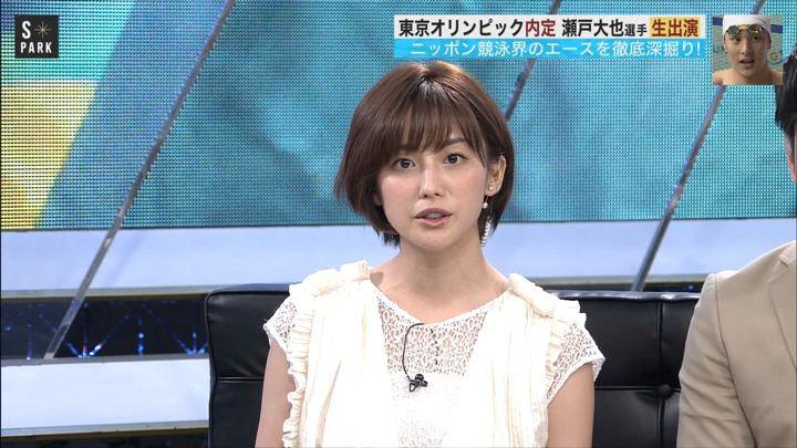 2019年08月04日宮司愛海の画像10枚目