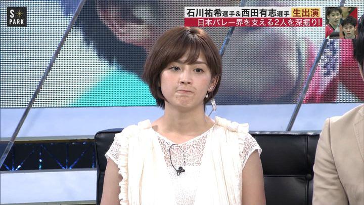 2019年08月04日宮司愛海の画像17枚目