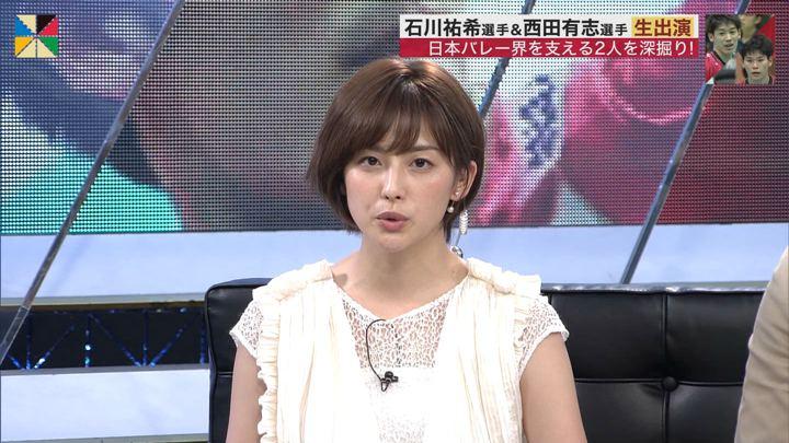 2019年08月04日宮司愛海の画像18枚目