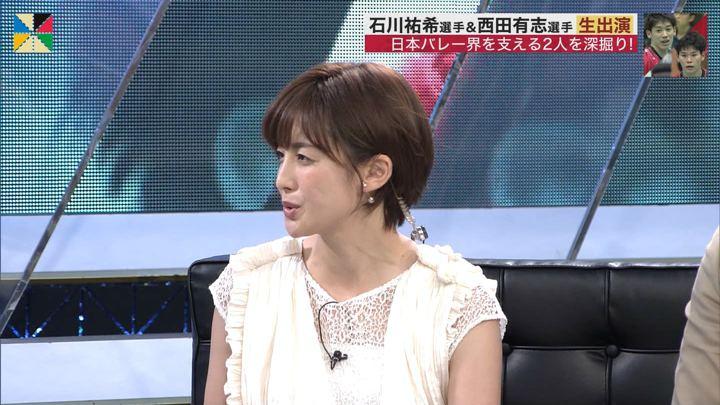 2019年08月04日宮司愛海の画像19枚目