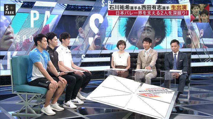 2019年08月04日宮司愛海の画像21枚目