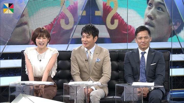 2019年08月04日宮司愛海の画像22枚目