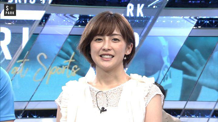 2019年08月04日宮司愛海の画像23枚目