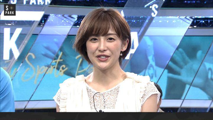 2019年08月04日宮司愛海の画像24枚目
