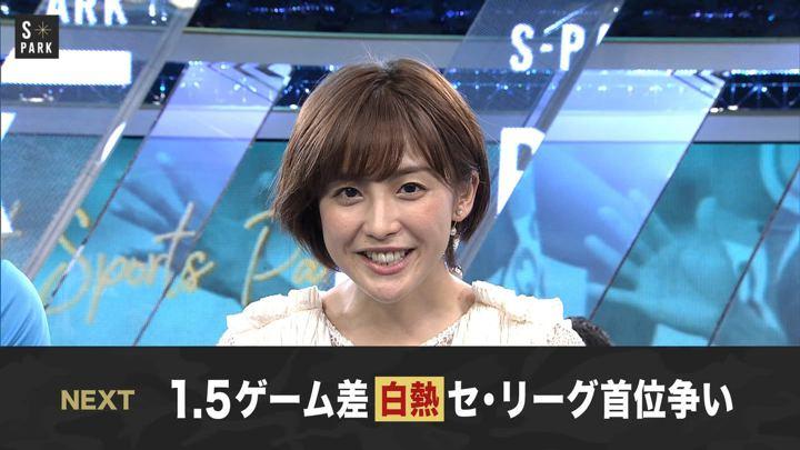 2019年08月04日宮司愛海の画像25枚目