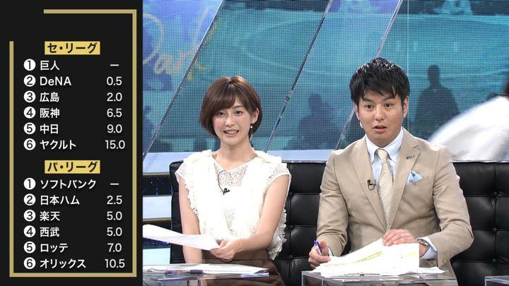 2019年08月04日宮司愛海の画像26枚目