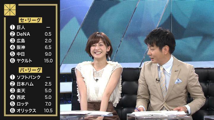 2019年08月04日宮司愛海の画像27枚目