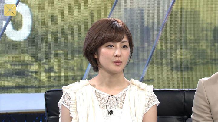 2019年08月04日宮司愛海の画像29枚目