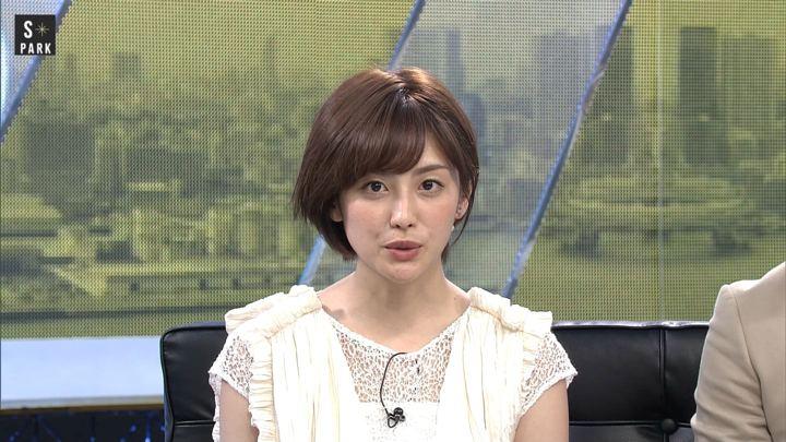 2019年08月04日宮司愛海の画像30枚目