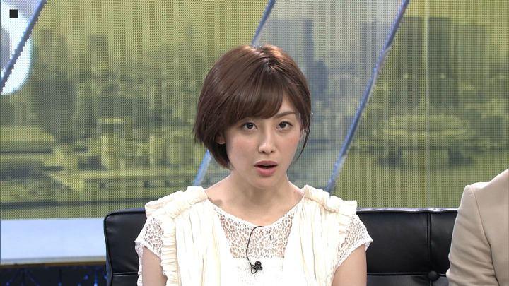 2019年08月04日宮司愛海の画像31枚目