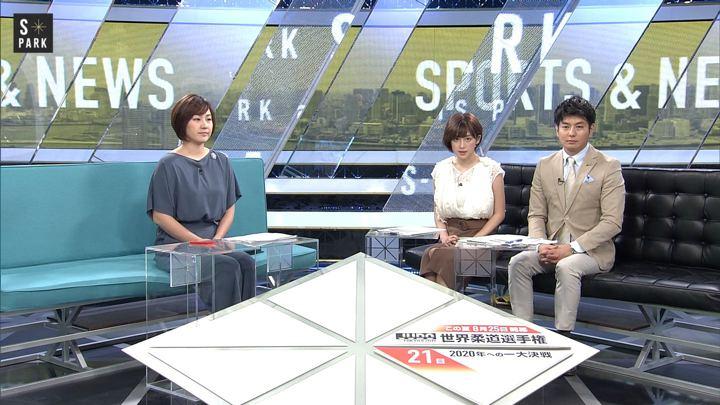 2019年08月04日宮司愛海の画像33枚目