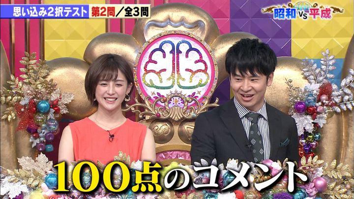 2019年08月06日宮司愛海の画像02枚目