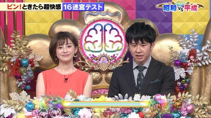 2019年08月06日宮司愛海の画像04枚目