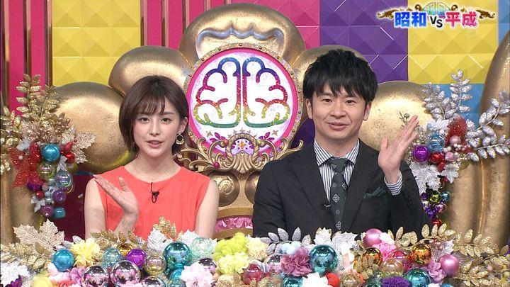 2019年08月06日宮司愛海の画像06枚目