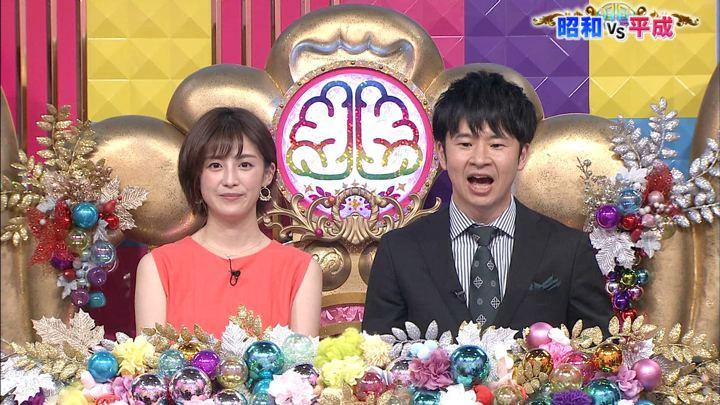 2019年08月06日宮司愛海の画像09枚目