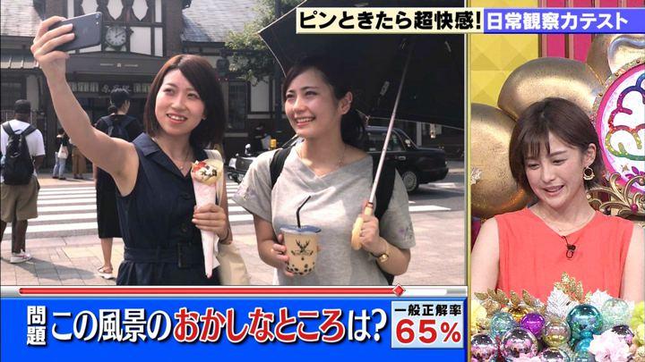 2019年08月06日宮司愛海の画像11枚目