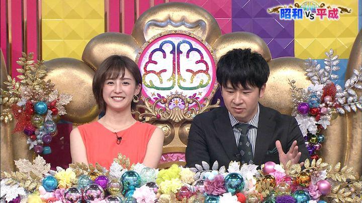 2019年08月06日宮司愛海の画像12枚目