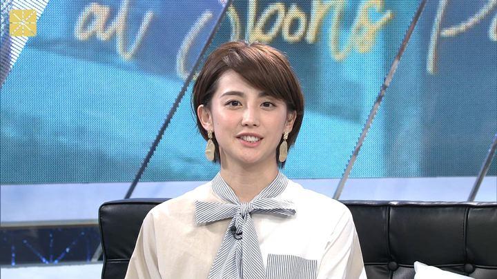 2019年08月10日宮司愛海の画像24枚目