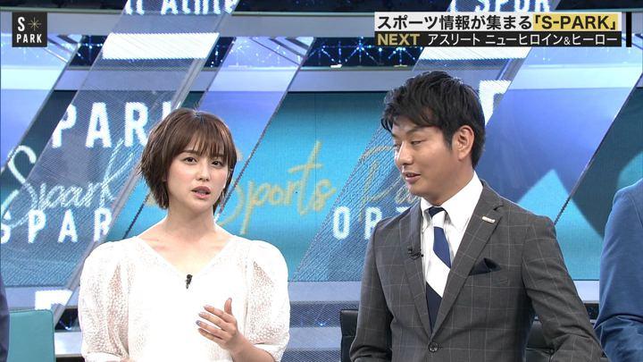 2019年08月11日宮司愛海の画像14枚目