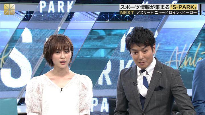 2019年08月11日宮司愛海の画像16枚目