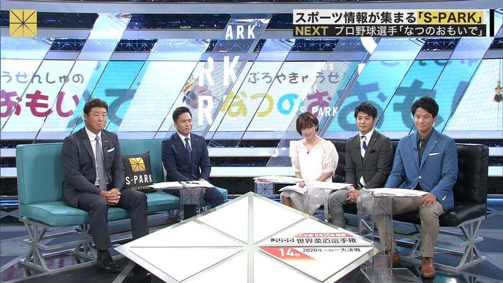 2019年08月11日宮司愛海の画像18枚目