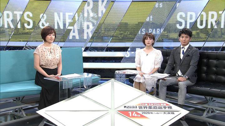 2019年08月11日宮司愛海の画像28枚目