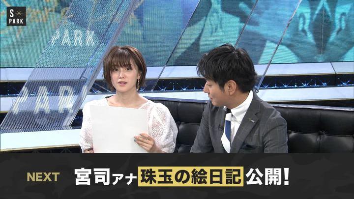2019年08月11日宮司愛海の画像30枚目