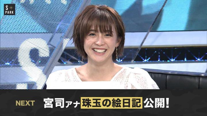 2019年08月11日宮司愛海の画像31枚目