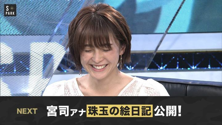 2019年08月11日宮司愛海の画像32枚目