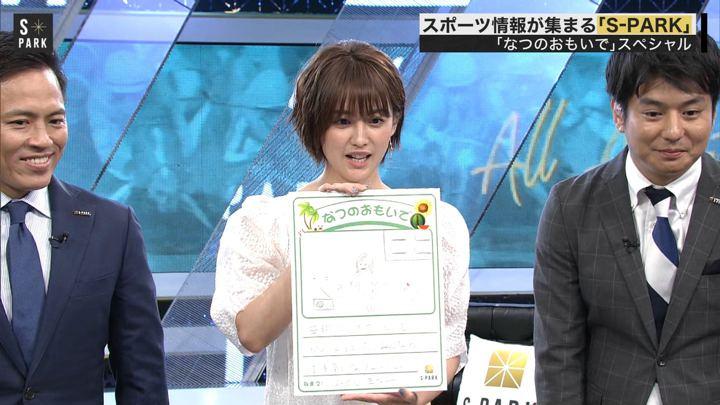 2019年08月11日宮司愛海の画像34枚目