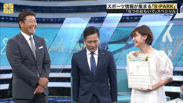 2019年08月11日宮司愛海の画像35枚目