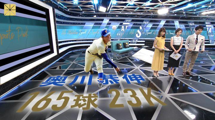 2019年08月17日宮司愛海の画像05枚目