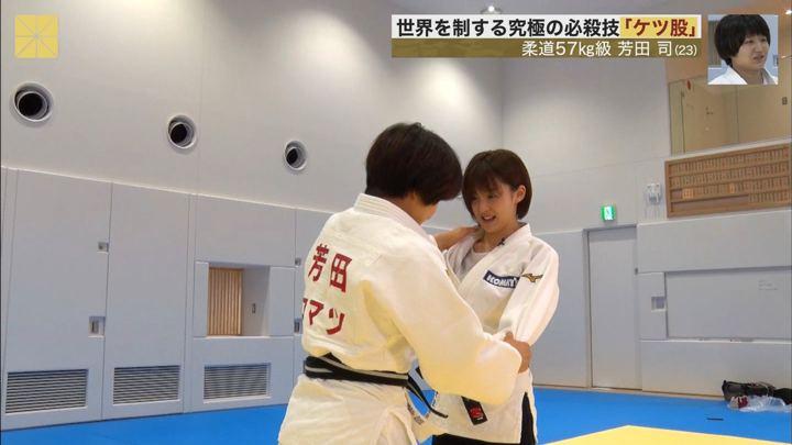 2019年08月17日宮司愛海の画像09枚目