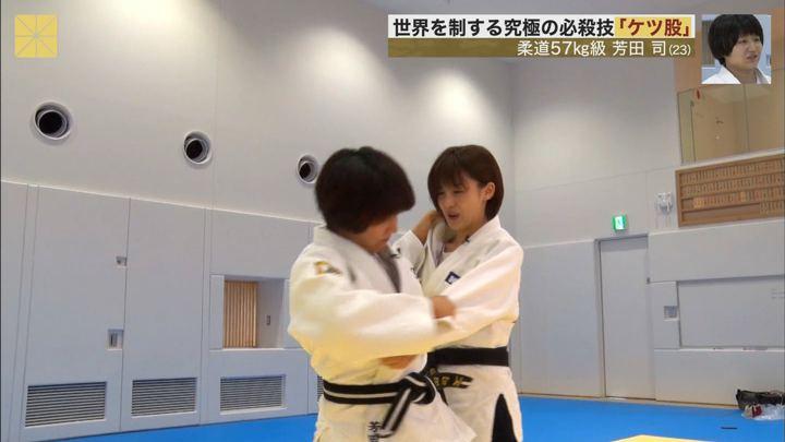 2019年08月17日宮司愛海の画像10枚目